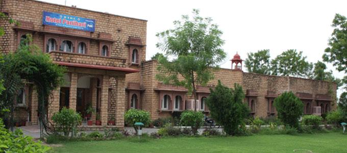 RTDC-Hotel-Panihari.jpg
